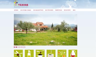 http://biotzavas.gr