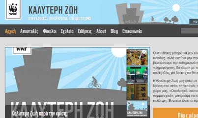 http://kalyterizoi.gr/
