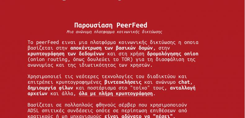 peerbay