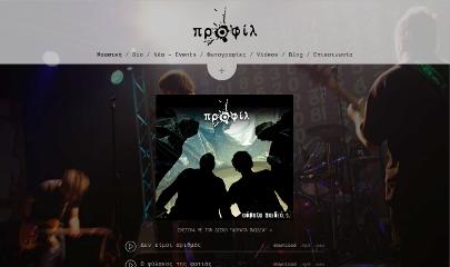 http://profil.band/